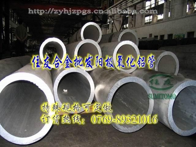 进口耐腐蚀A7075耐磨 QC-10耐磨铝合金板