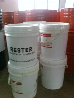 供应贝思特尔 锂基润滑脂