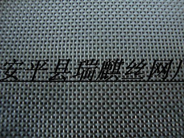供应钢丝(铜)尼龙丝交织网/造纸用网钢丝铜尼龙丝交织网/造纸用网