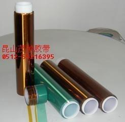 高温阻焊胶带 金黄色胶带 机硅压敏胶带