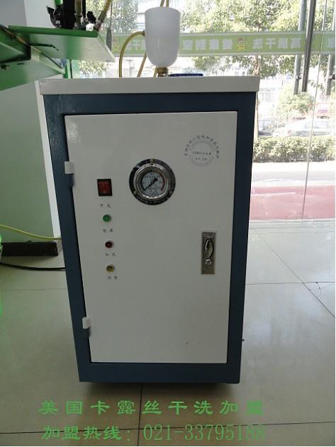 唐山干洗机设备价格,干洗价格