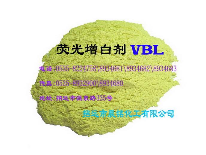 荧光增白剂VBL
