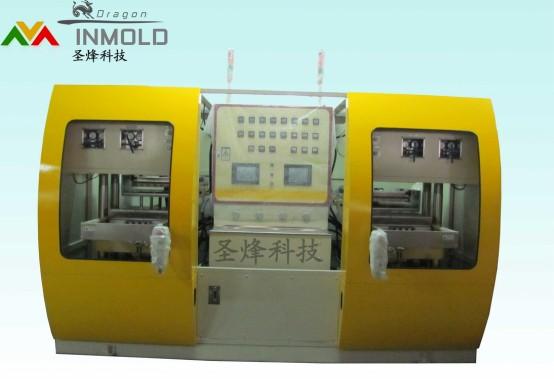 IML气体高压成型机