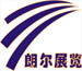 2012年日本国际LED/OLED国际照明技术展览会