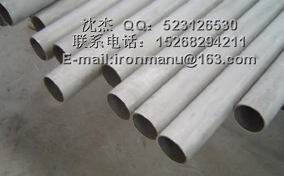 316L不锈钢圆管/316L不锈钢化学成分/316L厚壁不锈钢管