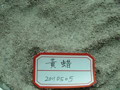 东莞供应色母料专用再生蜡PE蜡黄蜡绿蜡黑蜡