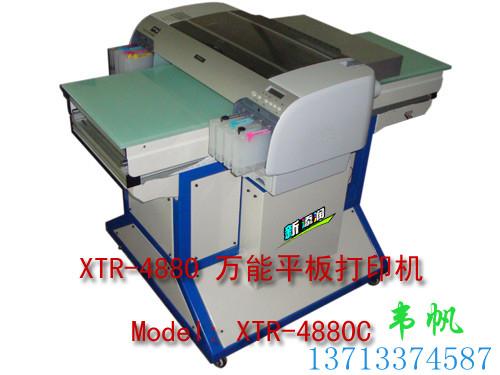可以在皮革上打印图案的设备|皮革印花机