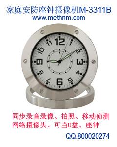 闹钟型摄像机