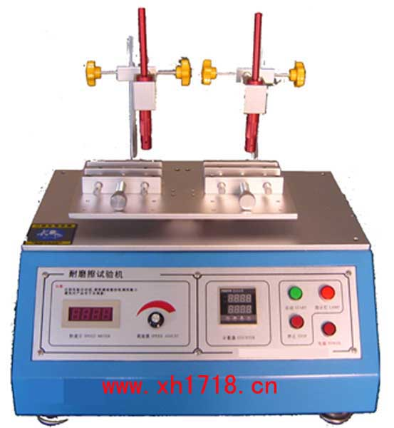 印刷体耐磨擦试验机,酒精耐磨试验机,磨擦测试仪