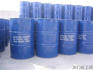 丁烷气打火机气体,丁烷价格厂家直销