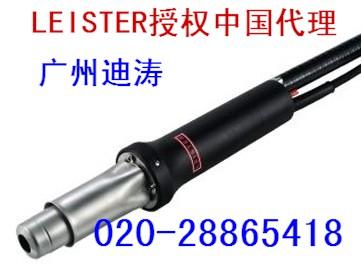 LEISTER瑞士莱丹PP挤出式塑料焊枪(迪涛)