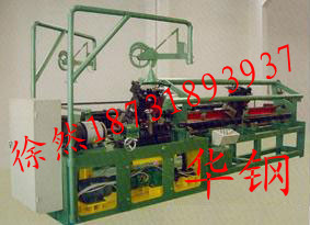出售铁丝网机,钢丝护栏网机,勾花护栏网机-华钢