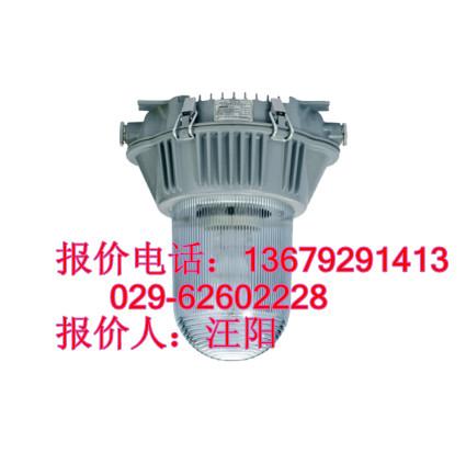 GC101 防水防尘防震防眩灯,GC101-J150W,陕西出售