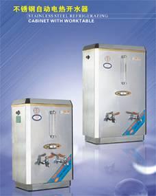 不锈钢自动电热开水器