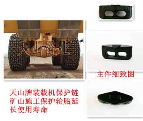 供应天津装载机23.5-25轮胎保护链 铲车轮胎防滑链