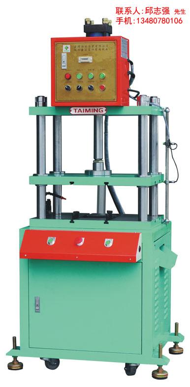 TM-106系列油压冲压机