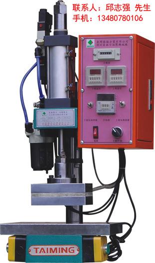 TM-101-F气动热压机