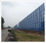 防风抑尘墙、挡风抑尘板、挡风抑尘墙、挡风抑尘网、防风抑尘网、防风