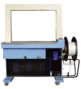 自动打包机H湖南全自动打包机X长沙包裹打包机