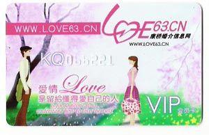专业生产制作各种PVC卡、贵宾卡、会员卡、磁条卡