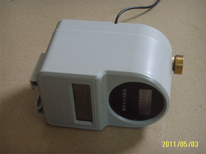IC卡水控分体机