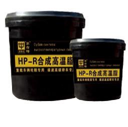 苏古特牌HP合成高温脂