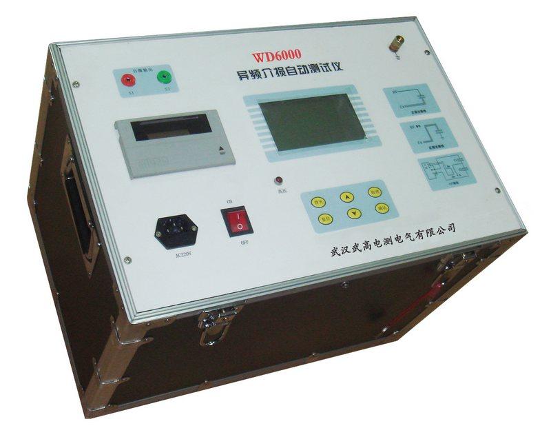 WD6000异频介质损耗测试仪