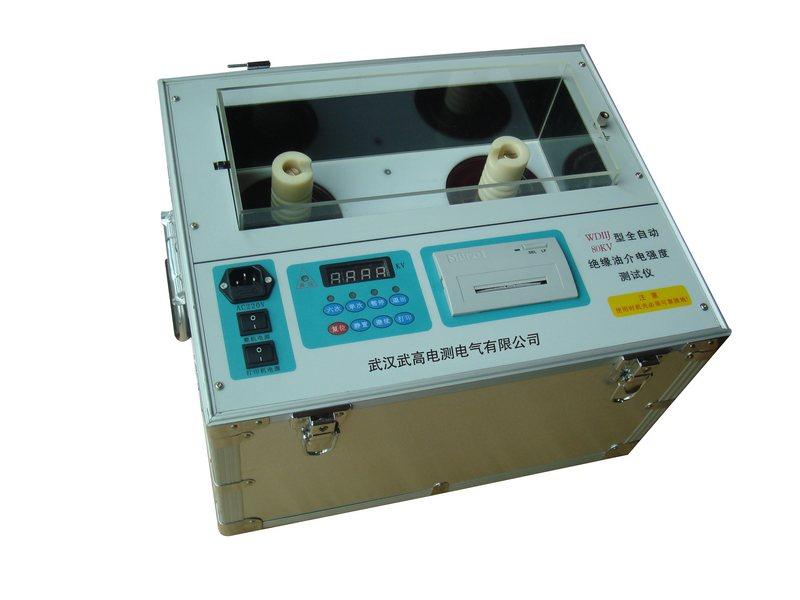 WDIIJ绝缘油介电强度测试仪
