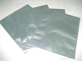 盐城食品铝箔袋