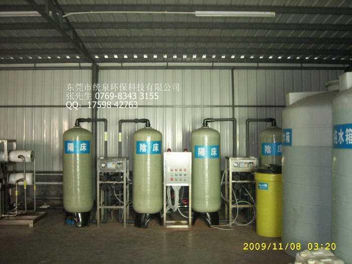 肇庆电解液纯水处理设备,电池纯水设备