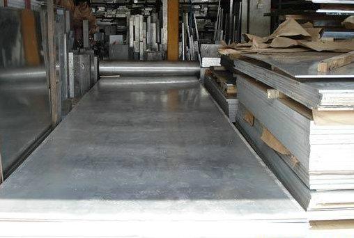 供应进口7075T6铝合金 7075T6铝棒 铝板7075T6