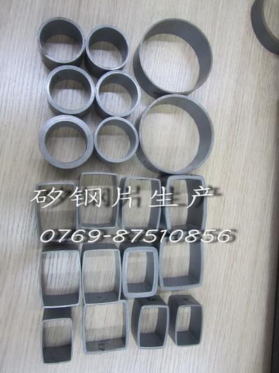 专业生产硅钢片和非晶、超微晶、坡莫合金材料卷绕而成的环型铁芯