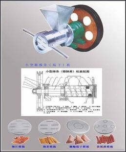 玉米膨化机  炒米型膨化机 小米花膨化机 米花糖造粒机 大米膨化