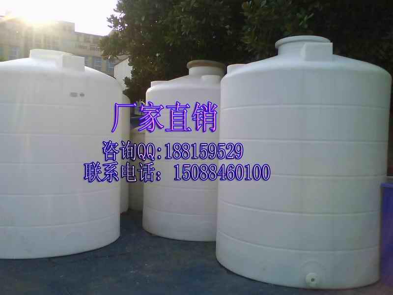 塑料桶/ 南京8吨塑料水罐/福州8立方塑料水塔/沙县升