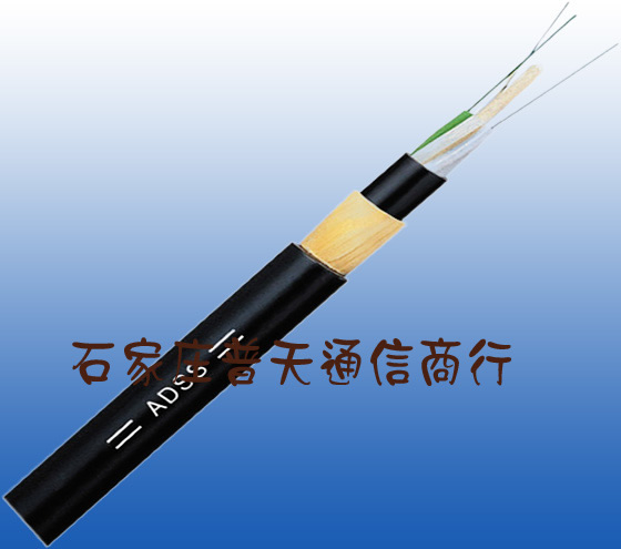 ADSS自承式电力室外光缆