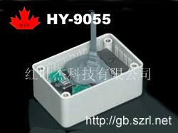 加成型导热电子灌封胶HY 9055