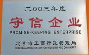 北京彩钢房回收 钢结构彩钢房拆除回收 大型钢结构厂房拆除回收