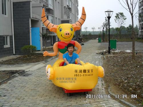 儿童游乐场充气游乐车喜羊羊气模游乐车双座充气电瓶车单座充气游乐车