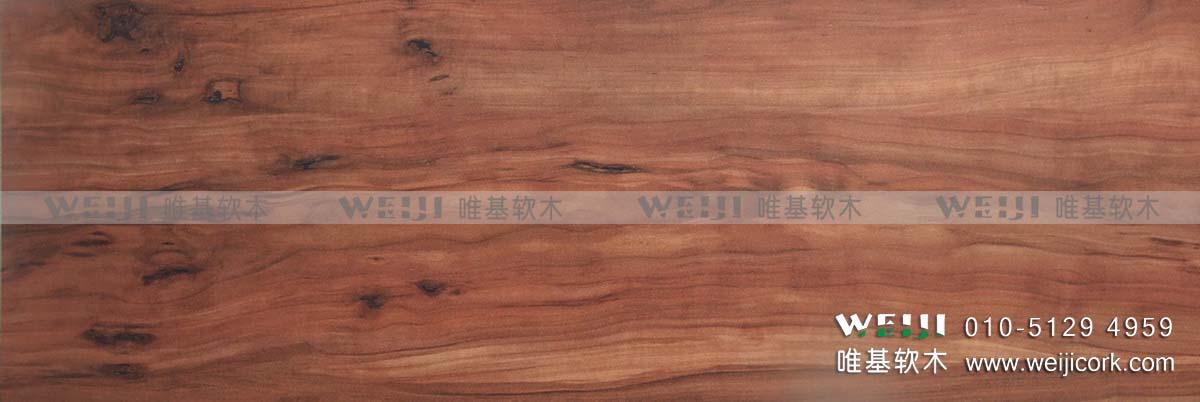 珍木软木地板