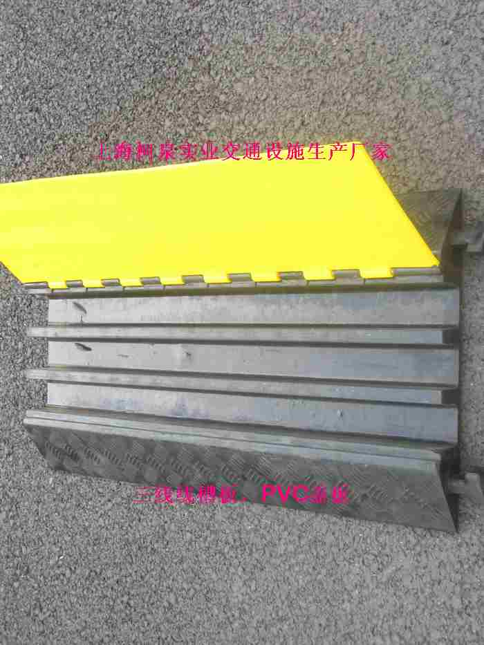 PVC线槽板 舞台过线板 电览保护板