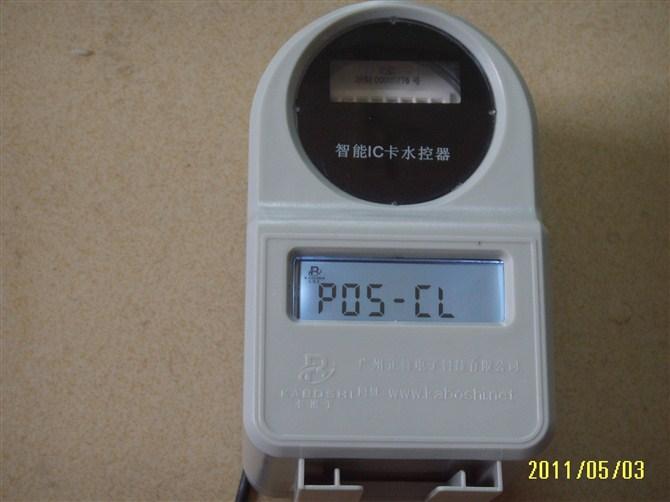 卡博士IC卡防强磁水表