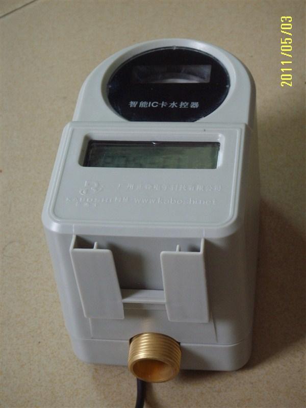 供应卡博士IC卡水控机,防强磁