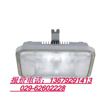 NFC9176-40W 长寿顶灯.西安出售