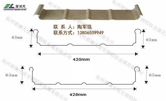 65铝镁锰板