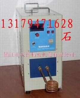 庆阳洞头安阳许昌黄冈卖高频淬火机,感应加热设备,高频加热机