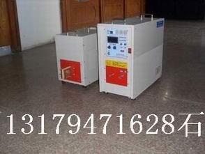 定西泰顺三门峡商丘随州卖高频加热机,感应加热设备,高频淬火机