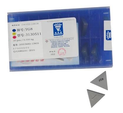 硬质合金价格YS30合金刀片价格