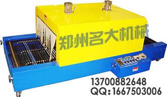无框画收缩机/无框画POF膜包装机/无框画热收缩包装机