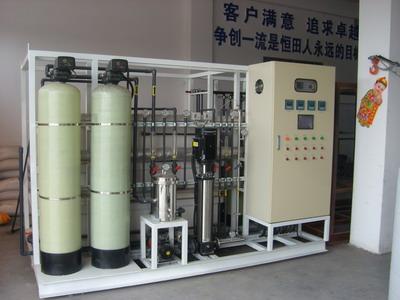 广东工业纯水设备 广东工业高纯水 广东高纯水制取设备