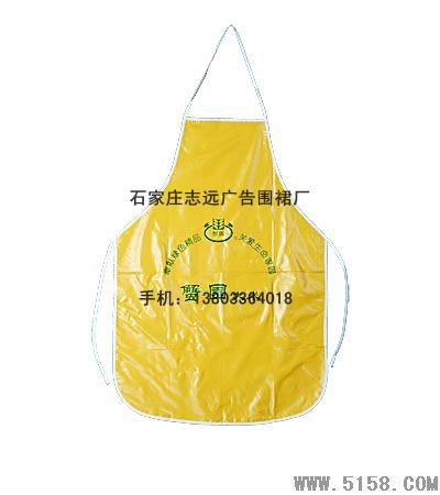 广告围裙 酒类小门帘 广告毛巾 广告帽 纺织工人专用围裙